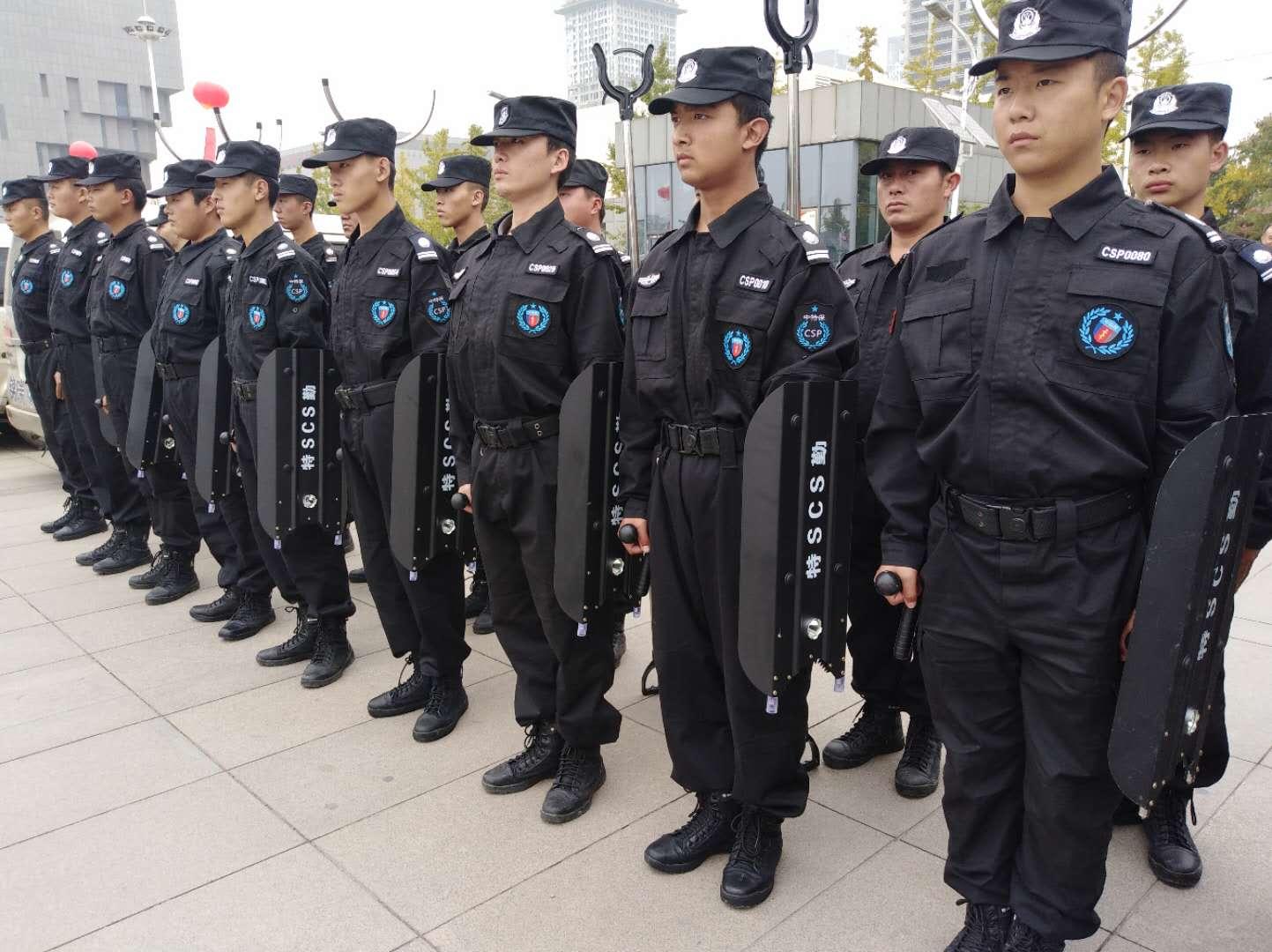 济南保安服务公司