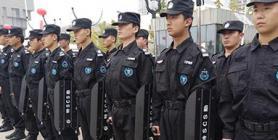 保安员应掌握110报警的常识