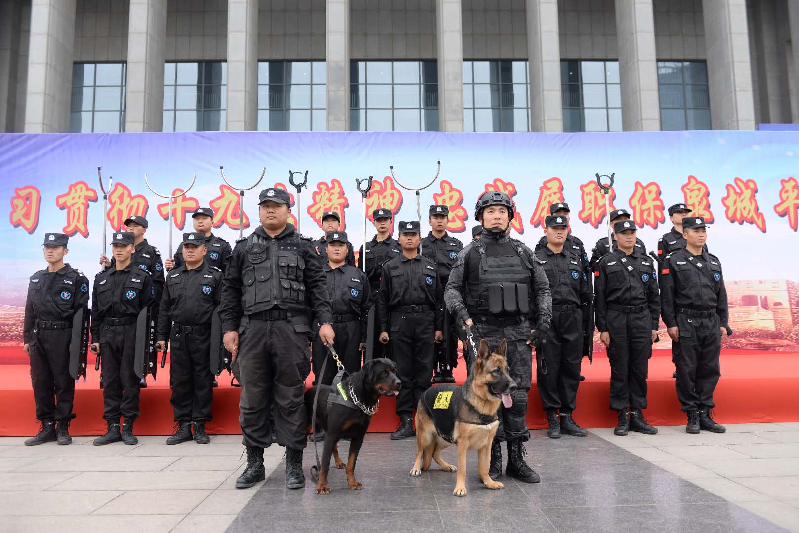 辽宁保安公司