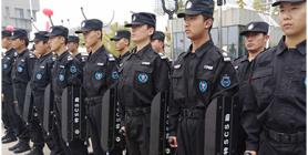 火警处理保安人员处理程序