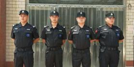 保安人员效劳的岗位有哪些?