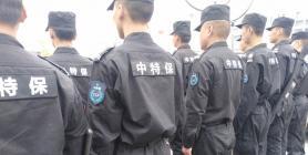 保安人员的必知的法律知识