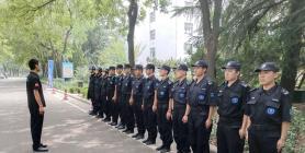 保安人员与人交往要遵循的技巧